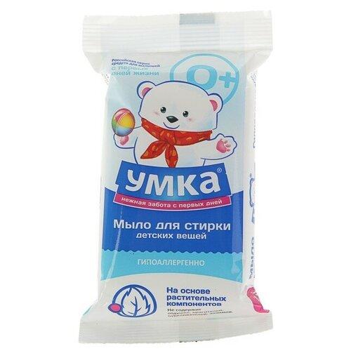 Умка Детское мыло