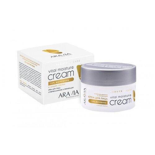 Купить Крем для лица суперувлажнение и регенерация c мочевиной (10%) и муцином улитки Vital Moisture Сream, 150 мл | ARAVIA (Аравия)