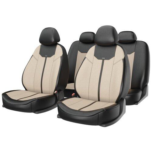 Универсальные чехлы на автомобильные сиденья CarFashion MUSTANG бежевый/черный/бежевый