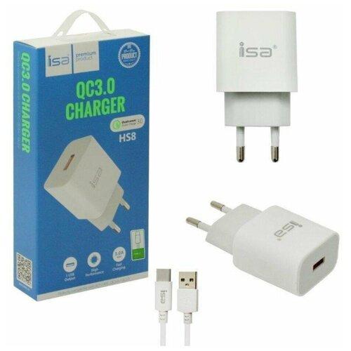 Быстрое зарядное устройство с кабелем USB - Type-C QC 3.0, 3.1А, 18W, HS8 ISA