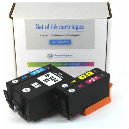 Картриджи 934XL и 935 для HP OfficeJet OJ Pro 6230, 6830, 6812, 6815, 6820, 6835, неоригинальные, комплект 4 цвета, im.H-934-935