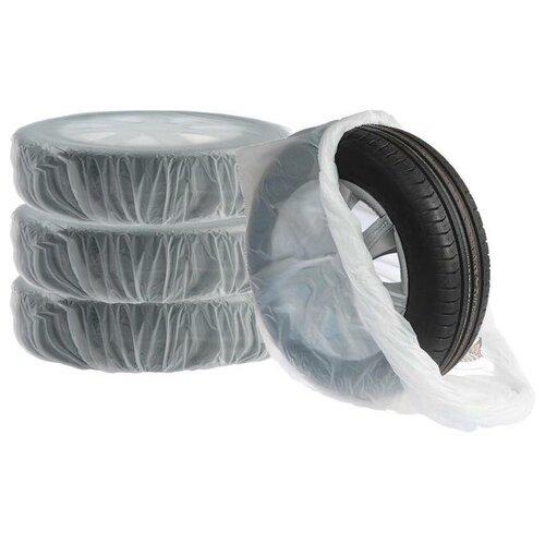 "Мешки для хранения колес ""главдор"", R12-R22 набор 4 шт 2538875"