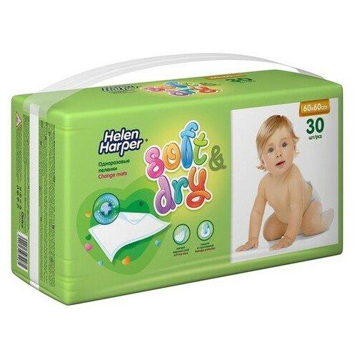 Helen Harper Детские пелёнки Helen Harper Soft&Dry, размер 60х60 30 шт.