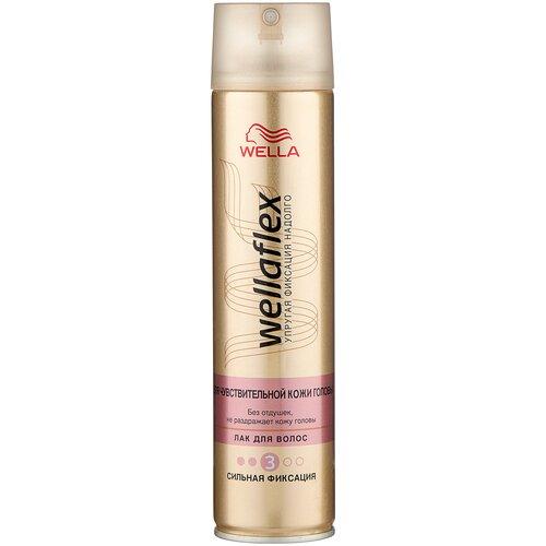 Wella Лак для волос Wellaflex Для чувствительной кожи головы, сильная фиксация, 250 мл недорого