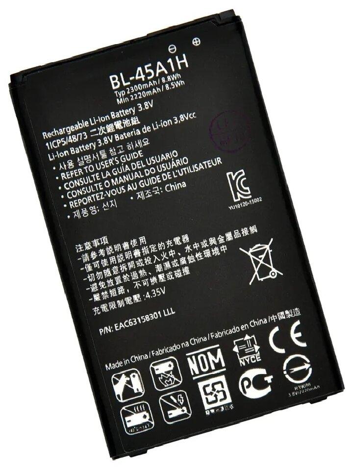 Аккумулятор Activ BL-45A1H для LG K410/K10/K420N/K430DS (2300 mAh) — купить по выгодной цене на Яндекс.Маркете