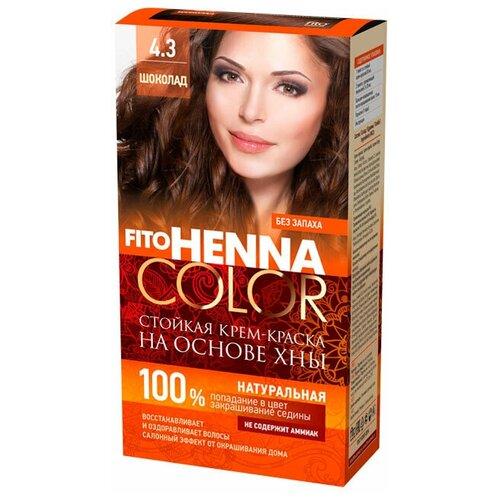 Fito косметик Fito Henna Color краска для волос, 4.3 шоколад, 115 мл
