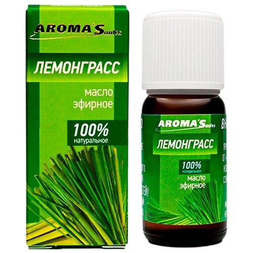 AROMA'Saules эфирное масло Лемонграсс, 10 мл