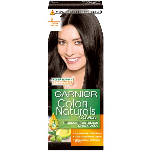 GARNIER Color Naturals стойкая питательная крем-краска для волос, 3 темный каштан недорого