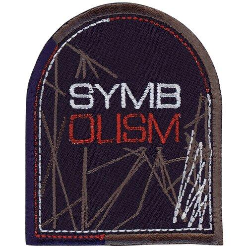 Термоаппликация HKM Symbolism 8 x 6, 5 см, HKM Textil, Декоративные элементы  - купить со скидкой