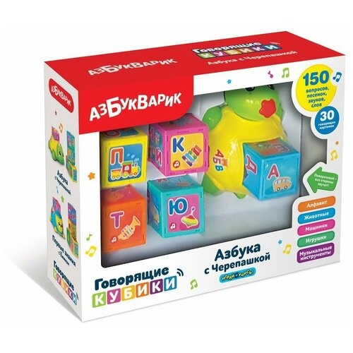 Фото - Развивающая игрушка Азбукварик Говорящие кубики Азбука с Черепашкой 5 кубиков, зеленый развивающая игрушка азбукварик планшетик азбука вселая ферма