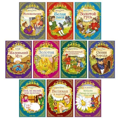 Купить Удивительные истории (набор из 10-ти шт.), Буква-Ленд, Детская художественная литература