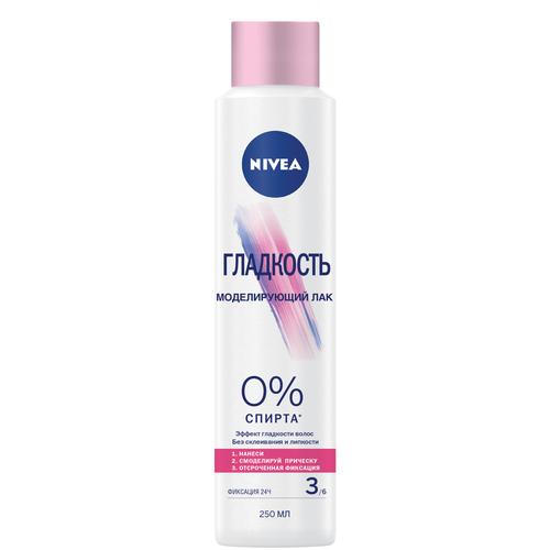 Фото - Nivea Моделирующий лак для волос Гладкость, средняя фиксация, 250 мл лак для волос nivea объём моделирующий 250 мл