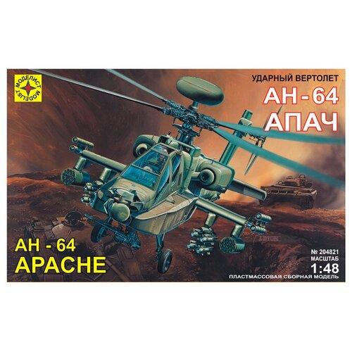 Фото - Моделист Вертолет АН-64А Апач (204821) 1:48 модель ударный вертолет ан 64а апач 1 72 тм моделист