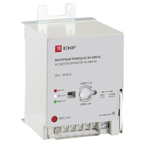 Сервомотор для автоматического выключателя (мотор-редуктор) EKF mccb99m-a-130