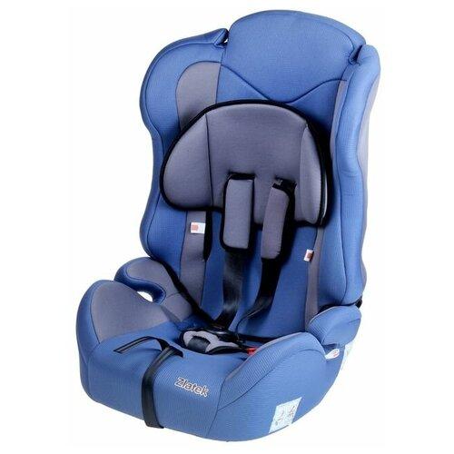 Автокресло-бустер «Атлантик», группа 1-2-3, цвет синий автокресло бустер атлантик группа 1 2 3 цвет синий