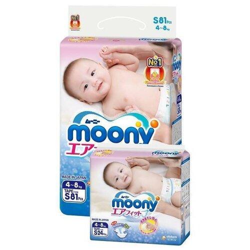 Moony Подгузники S (4-8 кг) 81 шт. + бонус-пак 24 шт.