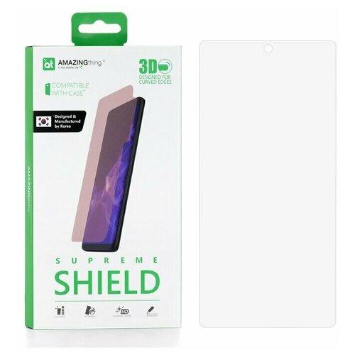Защитная пленка для Samsung Galaxy Note 10 Amazingthing Nano Soft Smart 3D / противоударная пленка / гидрогелевая пленка / пленка от царапин / защита дисплея / защитная пленка для экрана / защитная пленка для дисплея / защитное покрытие для экрана / защита телефона / 3Д пленка / закругленная пленка / полное покрытие / пленка 3д / Самсунг / пленка для самсунг / галакси / гэлакси / ноте 10 / ноут 10 / нот 10
