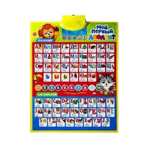 Купить Shenzhen toys Плакат говорящий 'Алфавит' в пакете, Обучающие плакаты