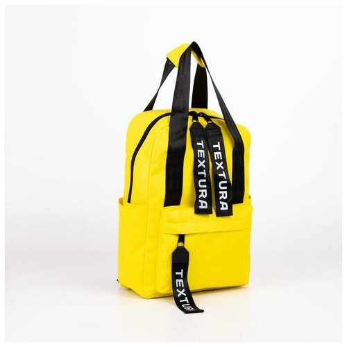 TEXTURA Рюкзак-сумка 2088, 28*12*37, отд на молнии, н/карман, желтый 6247269