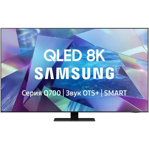 Фото - Телевизор QLED Samsung QE55Q700TAU 55 (2020), черный титан телевизор samsung ue43tu7500u 43 2020 серый титан