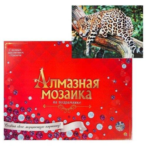 Рыжий кот Алмазная мозаика 30х40см, c подрамником, с полным заполнением, 33 цвета «Леопард на ветке в джунглях»