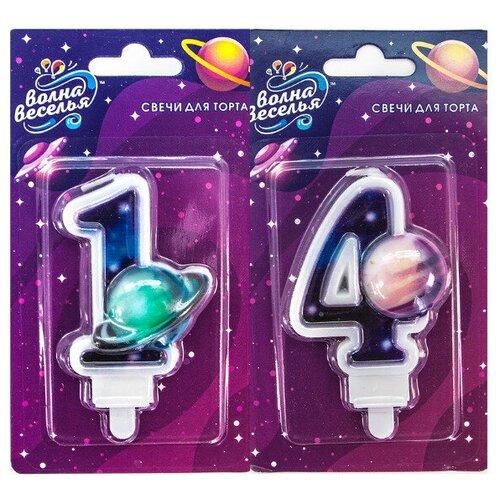 Свеча для торта космос, цифра 14, 9 см свеча космос для торта цифра 6 9 см