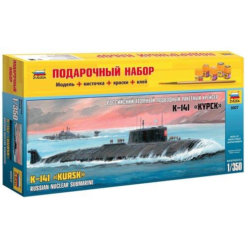Сборная модель Звезда Российский атомный подводный крейсер К-141 Курск, 1/350, подарочный набор 9007ПН