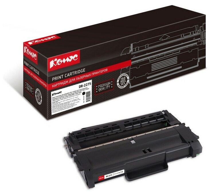 Драм-картридж лазерный Комус DR-2275 для Brother HL-2240/2250 — купить по выгодной цене на Яндекс.Маркете