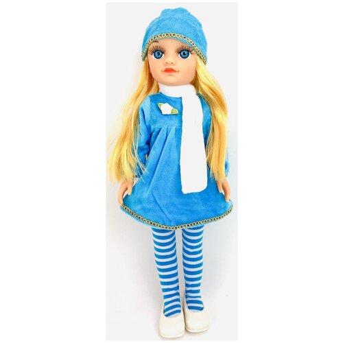 Интерактивная кукла Сонечка 5412-а PlaySmart, говорящая, поет песню про маму, 42 см