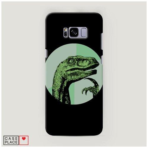Чехол Пластиковый Samsung Galaxy S8 Plus Мем задумчивый динозавр