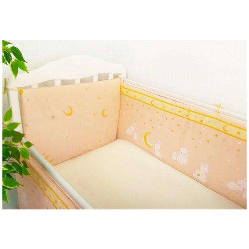 Бортики в детскую кроватку Мечтатели, 4 части, цвет: бежевый