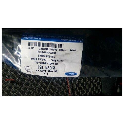 FORD 2074151 OEFORD-2074151_трос стояночного тормоза Ford Focus III 11