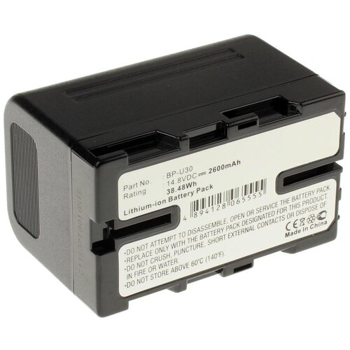 Аккумуляторная батарея iBatt 2600mAh для Sony PXW-FS5, PXW-FS7, PMW-EX1r, PMW-300, XDCAM EX, HD422