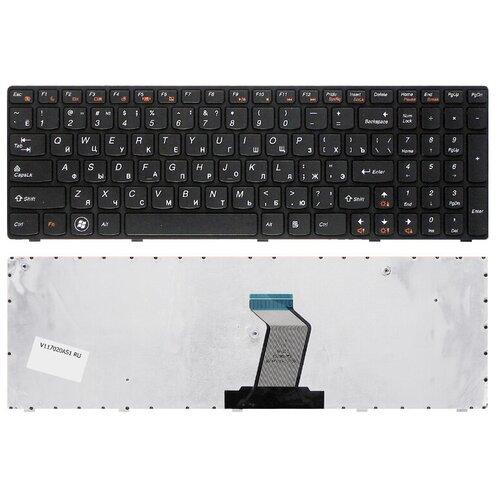Клавиатура для ноутбука Lenovo G575 черная V.1
