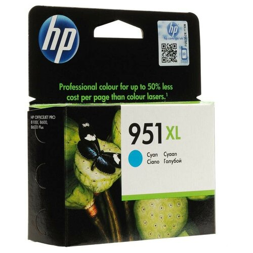 Фото - Картридж струйный HP 951XL CN046AE гол. пов.емк. для OJ Pro 8600 картридж hp cn046ae для hp oj pro 8100 8600 голубой