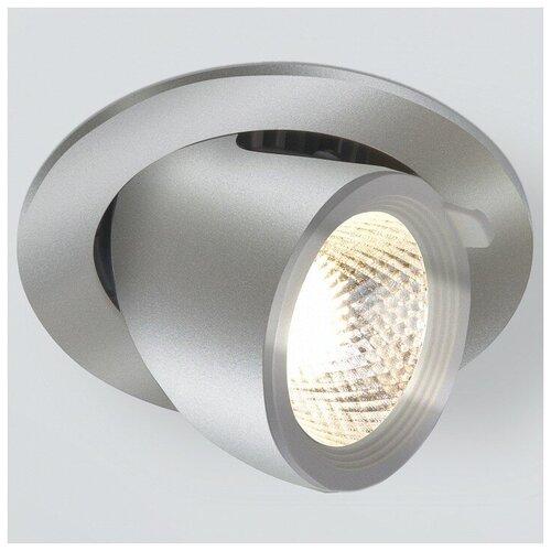Встраиваемые светильники Elektrostandard a052457
