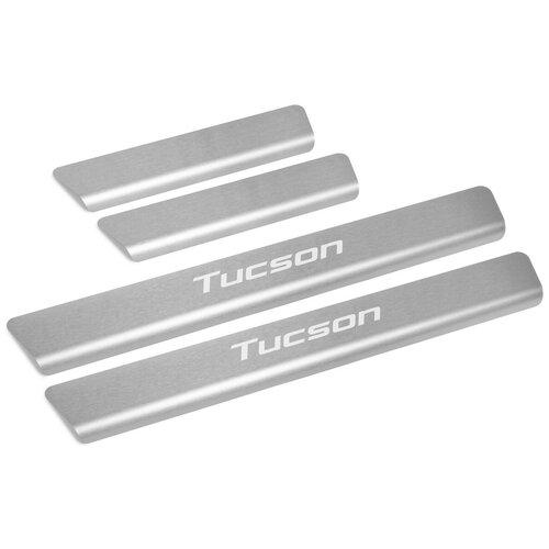 Накладки на пороги Rival для Hyundai Tucson IV 2021-н.в., нерж. сталь, с надписью, 4 шт., NP.2316.3 накладки на внешние пороги для hyundai creta 2016 – 2020 н в rival np 2310 1 комплект 4 шт серебристый