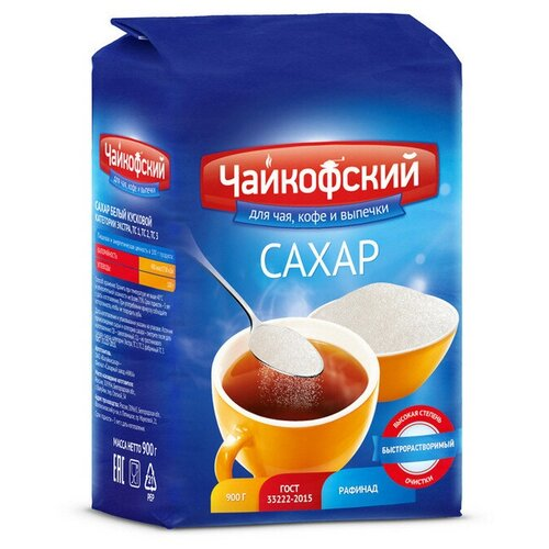 Сахар песок Чайкофский 900г 3 шт.