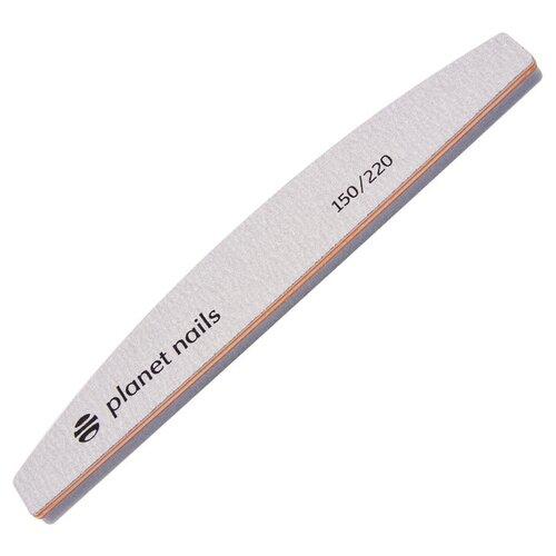 Купить Planet Nails 20215 Пилка для ногтей полукруглая зебра/шлифовщик 150/220