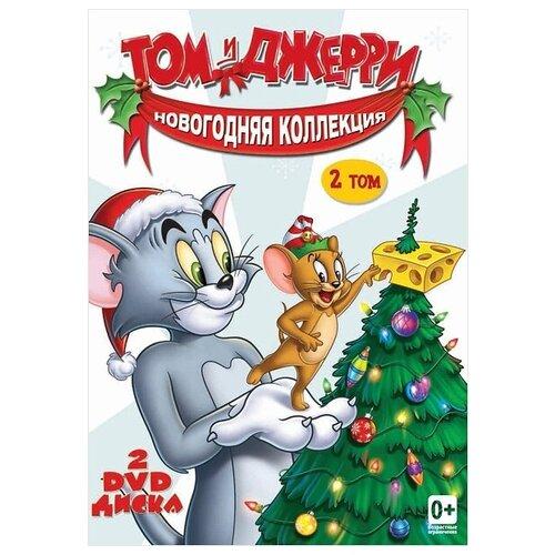 Том и Джерри. Новогодняя коллекция. Том 2 (2 DVD)