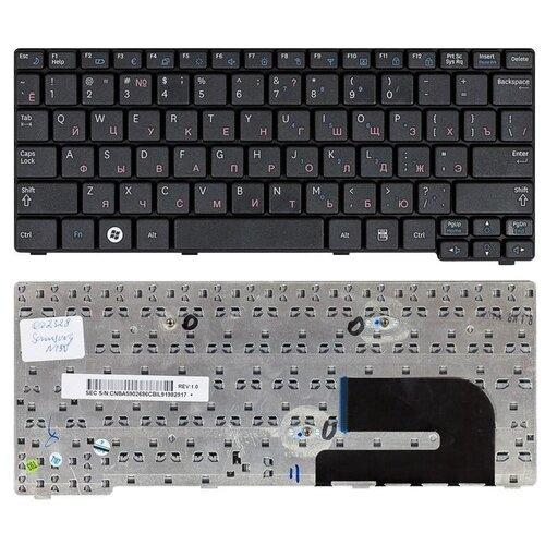 Клавиатура для ноутбука Samsumg N102 черная