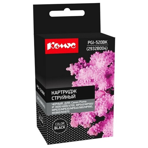Фото - Картридж струйный Комус PGI-520BK (2932B004) чер. для Canon IP3600 картридж canon pgi 520bk 2932b012 x2 для canon pixma ip3600 4600 mp540 620 черный