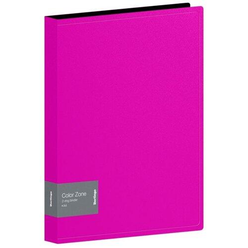 Berlingo Папка на 2-х кольцах Color Zone А4, 35 мм, пластик розовый berlingo папка на 4 х кольцах color zone а4 35 мм пластик синяя