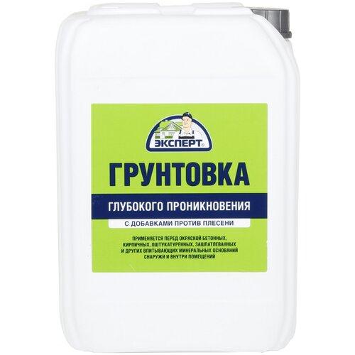 Грунтовка глубокого проникновения эксперт Эксперт грунт нар/вн 10кг