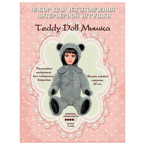 17-405 Набор для изготовления интерьерной игрушки 'Мышка' 39 см 18 104 набор для изготовления интерьерной игрушки ксюша 26см