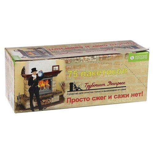 Порошок Somrast Company Трубочист Экспресс Шоу Бокс-75, 0.75 кг