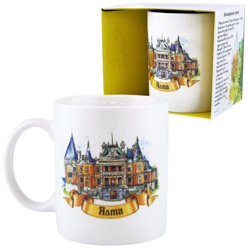 Кружка «Города России: Ялта. Массандровский дворец» (подарочная упаковка)