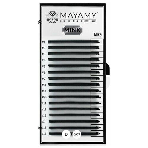Купить Ресницы MAYAMY MINK 16 линий D 0, 07 MIX 5, Innovator Cosmetics