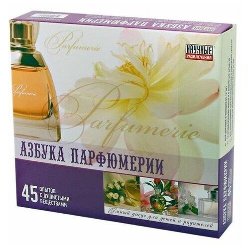 Азбука парфюмерии, Научные развлечения (набор для опытов, 45 опытов)