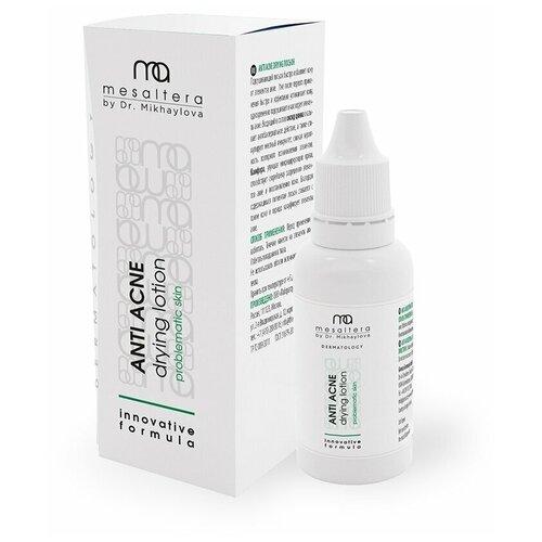 Купить Mesaltera By Dr. Mikhaylova Лосьон Anti Acne Drying, 30 мл